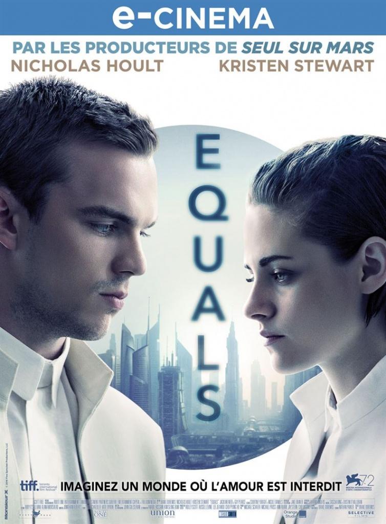 equals-e-cinema-film