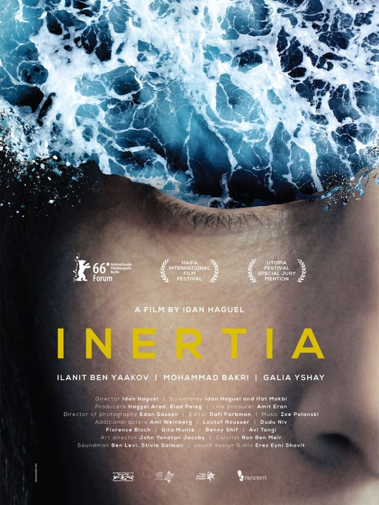 Inertia-Film-Idan-Haguel
